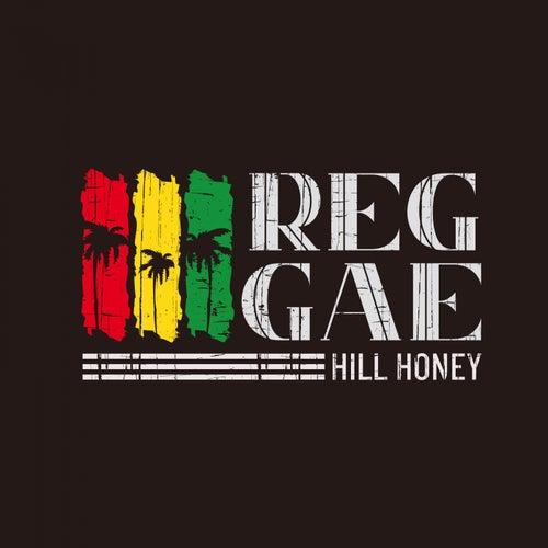 Reggae Hill Honey by Various Artists