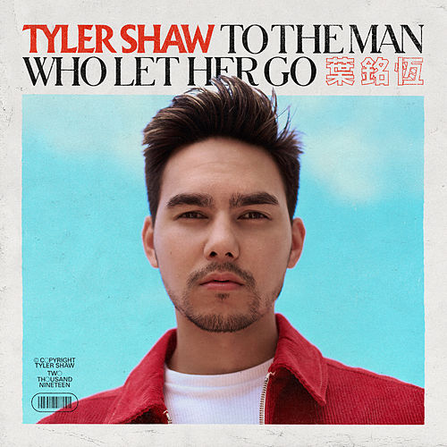 To the Man Who Let Her Go (Remixes) by Tyler Shaw