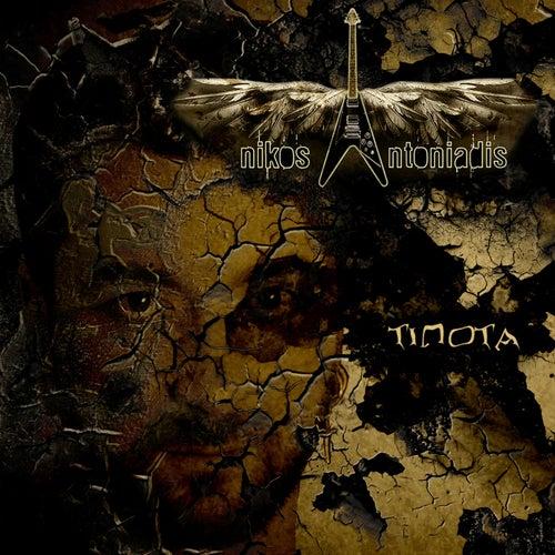 Tipota by Nikos Antoniadis