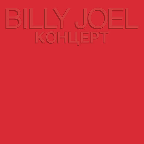 Kohuept (Live) de Billy Joel