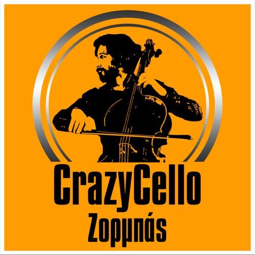 Ζορμπάs by CrazyCello