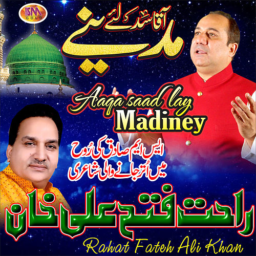 Aaqa Saad Lay Madiney, Vol 23 by Rahat Fateh Ali Khan