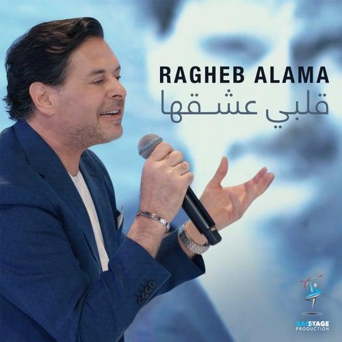 Albi Ashe2ha (Remake Version) by Ragheb Alama