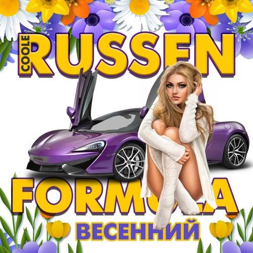 Кул Руссен Формула Весенний de Various