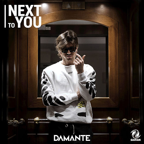 Next To You de Andrea Damante