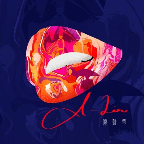 A-Lin OST by Alin