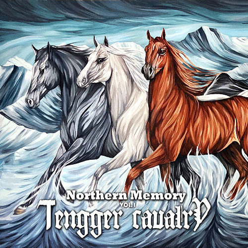 Northern Memory, Vol. 1 by Tengger Cavalry