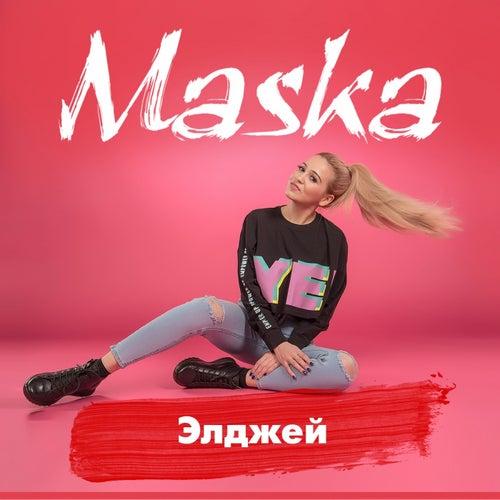 Элджей by Maska