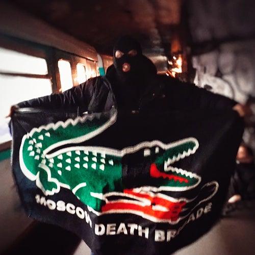Throw Ya Canz de Moscow Death Brigade