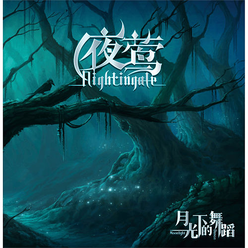 Dance in the Moonlight by Nightingale