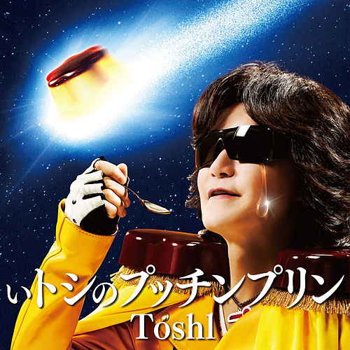 Itoshi No Puchin Pudding von Toshl