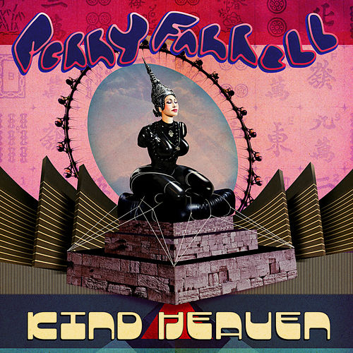 Machine Girl by Perry Farrell