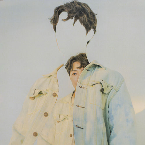 ASMR by Yejun