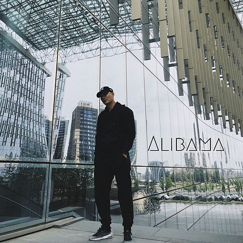 Приеду by Alibama