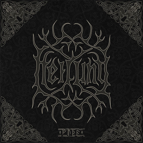 Traust by Heilung