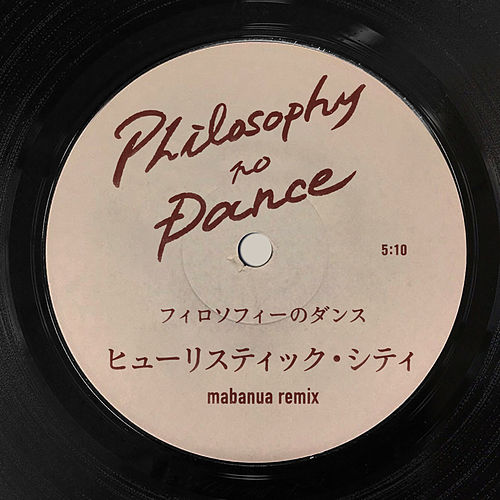 Heuristic City (mabanua remix) by The Dance for Philosophy
