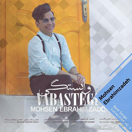 Best Songs Collection, Vol. 9 by Mohsen Ebrahimzadeh