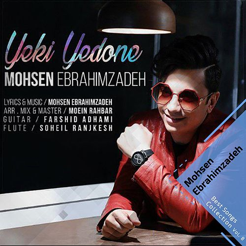 Best Songs Collection, Vol. 8 by Mohsen Ebrahimzadeh