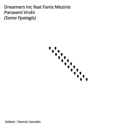 "Dreamers Inc.: ""Paraxeni Vrohi (Soma Ypotagis)"""