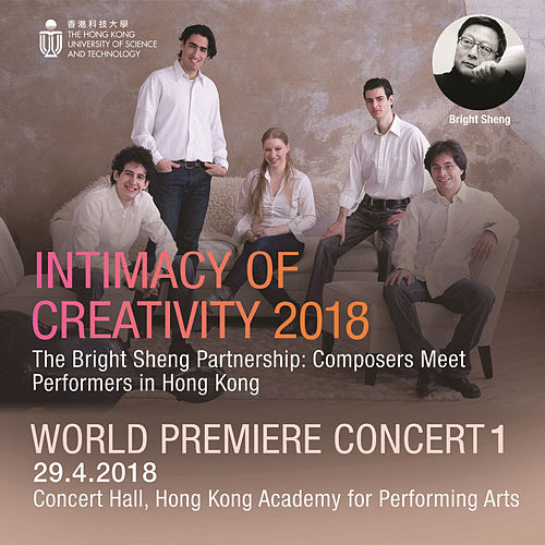 Intimacy of Creativity, 2018: World Premiere Concert 1 by Various Artists