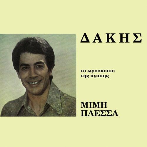 To Oroskopio Tis Agapis by Dakis (Δάκης)