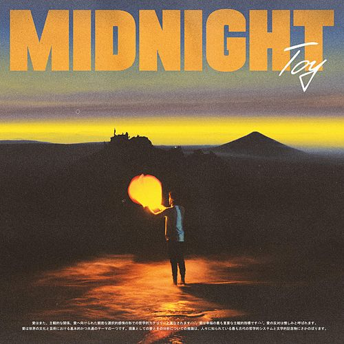 Midnight by Toy