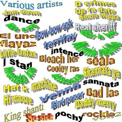 Jam Down Dance We Say, Vol. 2 von Various Artists