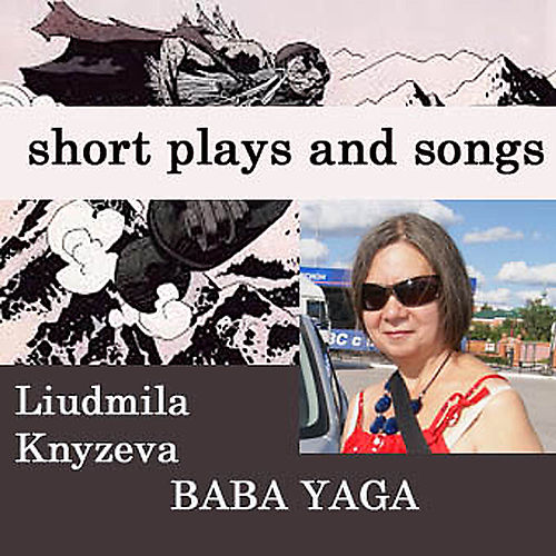 Baba Yaga. Short Plays and Songs by Liudmila Knyazeva
