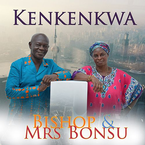 Kenkenkwa by Bishop