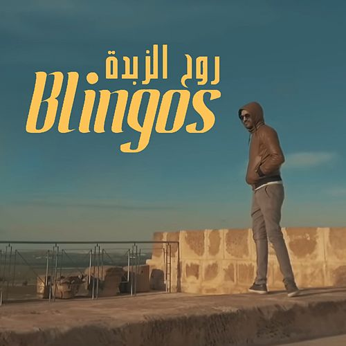 Rouh Ezebda de Blingos