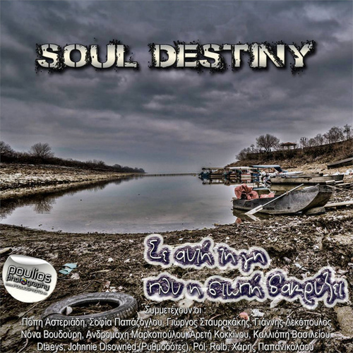 Se Afti Ti Gi Pou I Siopi Dakryzei by Soul Destiny