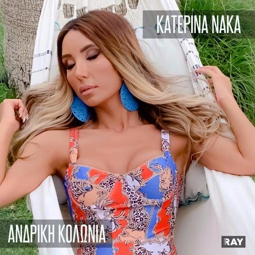 Andriki Kolonia von Katerina Naka (Κατερίνα Νάκα)