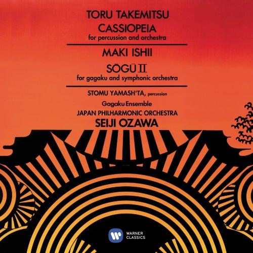 Ishii: Sō-Gū II - Takemitsu: Cassiopeia by Seiji Ozawa
