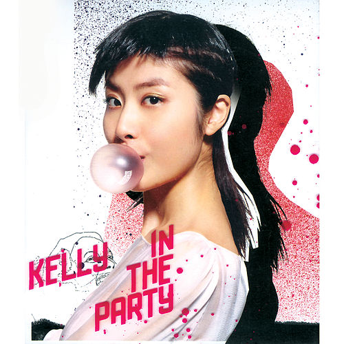 In The Party de Kelly Chen