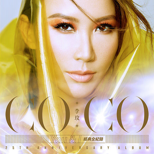 CoCo Lee You & I : 25th Anniversary Album by Coco Lee