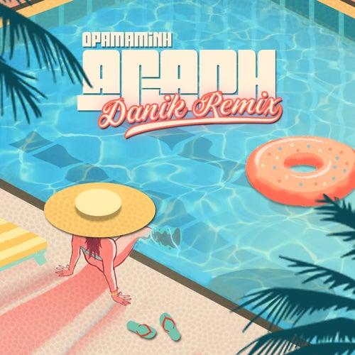Agapi by Dramamini