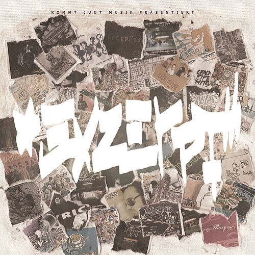 Exzerpt by Various Artists