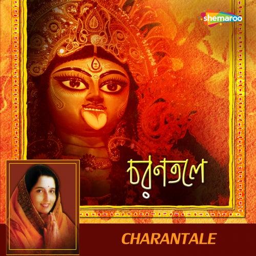 Charantale by Anuradha Paudwal