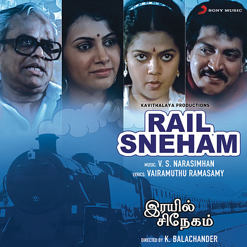Rail Sneham (Original Motion Picture Soundtrack) by Various Artists