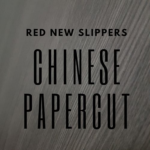 Chinese Papercut de Red New Slippers