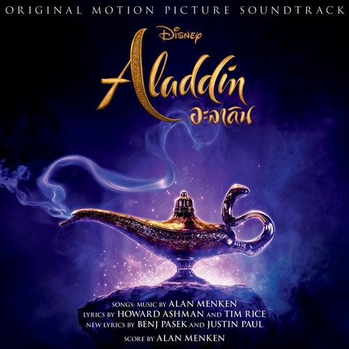 Aladdin (Thai Original Motion Picture Soundtrack) von Various Artists
