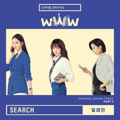 Search: Www (Original Television Soundtrack), Pt. 2 von Elaine