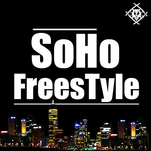 SoHo Freestyle by Xavier Wulf