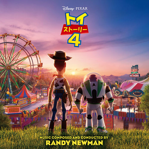 Toy Story 4 (Japanese Original Motion Picture Soundtrack) by Various Artists