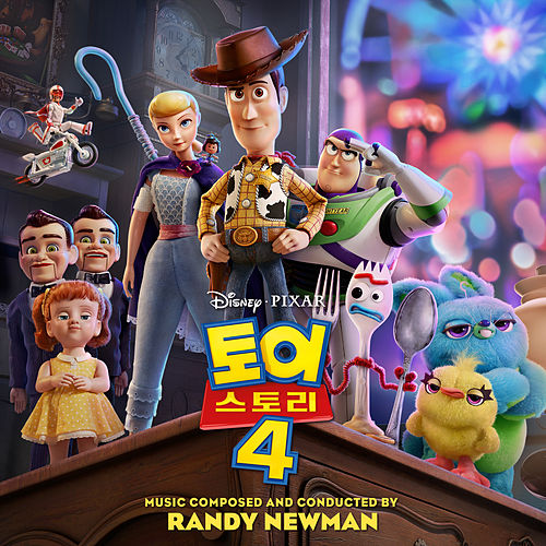 Toy Story 4 (Korean Original Motion Picture Soundtrack) by Various Artists