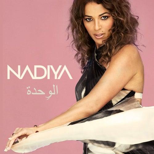 Unity Middle East de Nâdiya