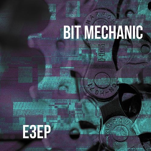 E3ep by Bit Mechanic