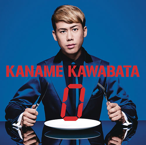 0 de Kaname Kawabata