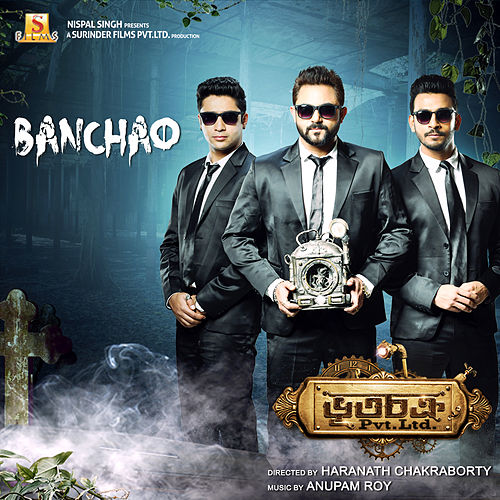Banchao (From 'Bhootchakra Pvt. Ltd.') - Single by Anupam Roy