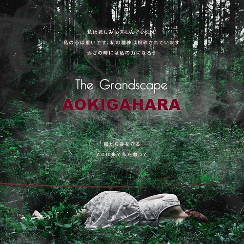 Aokigahara by The GrandScape